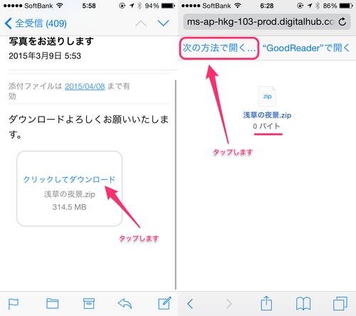 Maildrop02_10