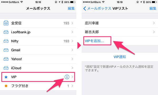 AppleWatchメール受信10