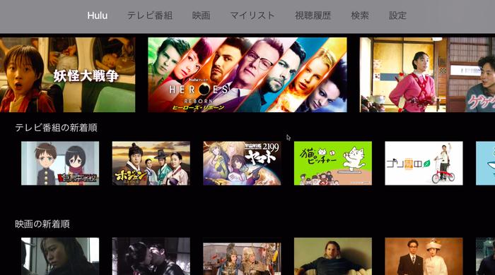 Hulu4_06