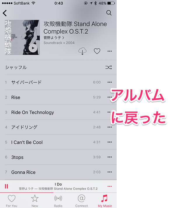 applemusic_album03