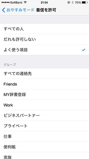 oyasumi05