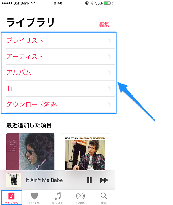 applemusic_library05