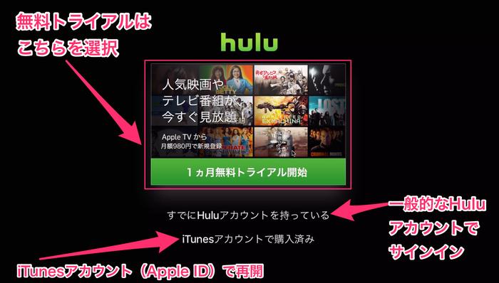 Hulu4_02