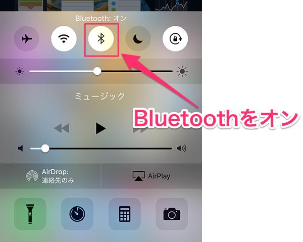 AppleTV_setup10