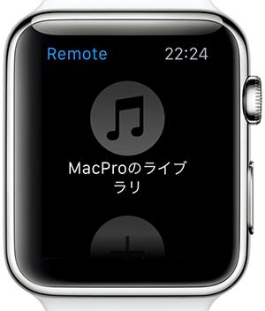 AppleWatchRemotetop00