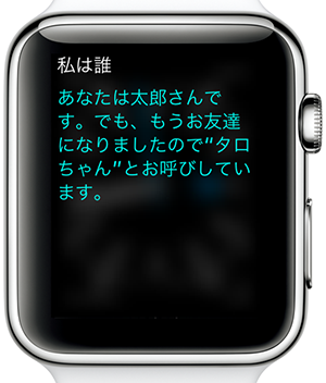 AppleWatchsirilearn00