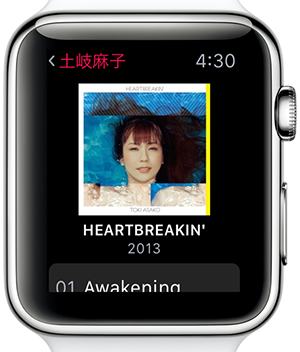 AppleWatchミュージック00