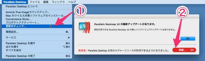 Windows10-06