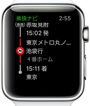 Watchapp07