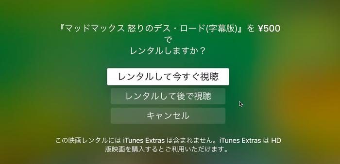 AppleTV映画12