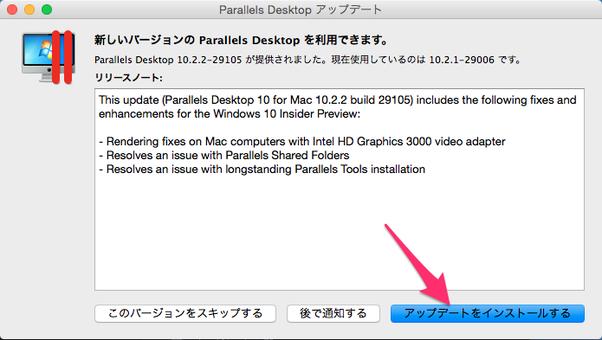 ParallelsWindows1011