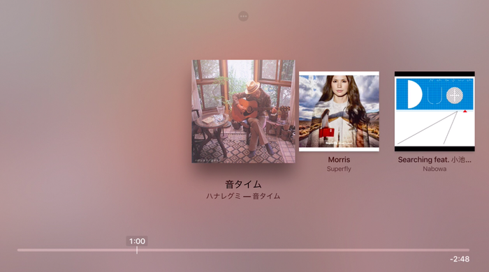 appletv_music06
