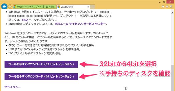 ParallelsWindows1002
