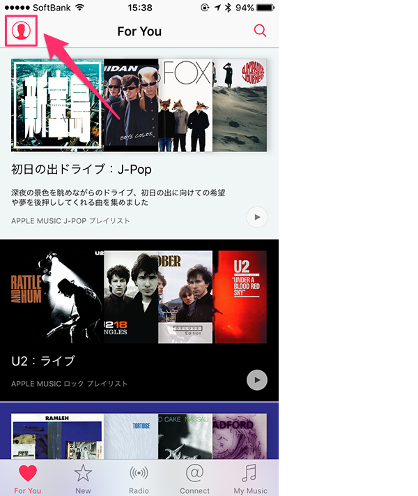 Apple_Music_familyupgrade01