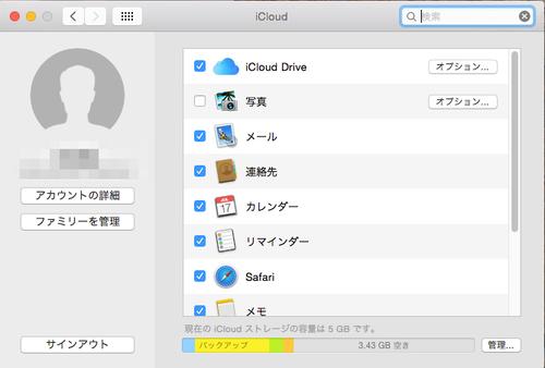 Maildrop02_02
