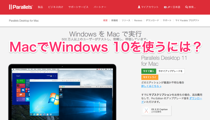 Windows10-title03