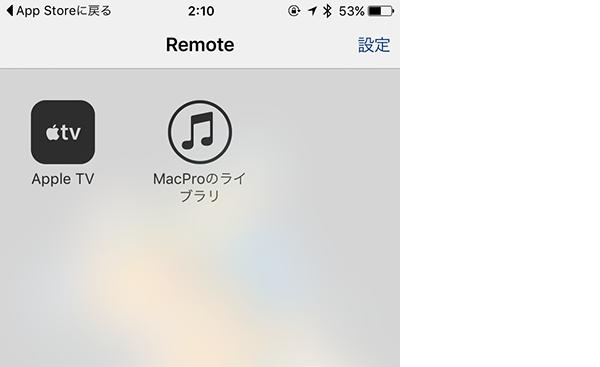 Apple_TVアップデート06