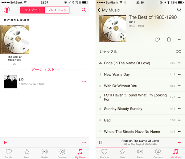AppleMusic検証05