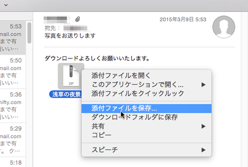 Maildrop02_09