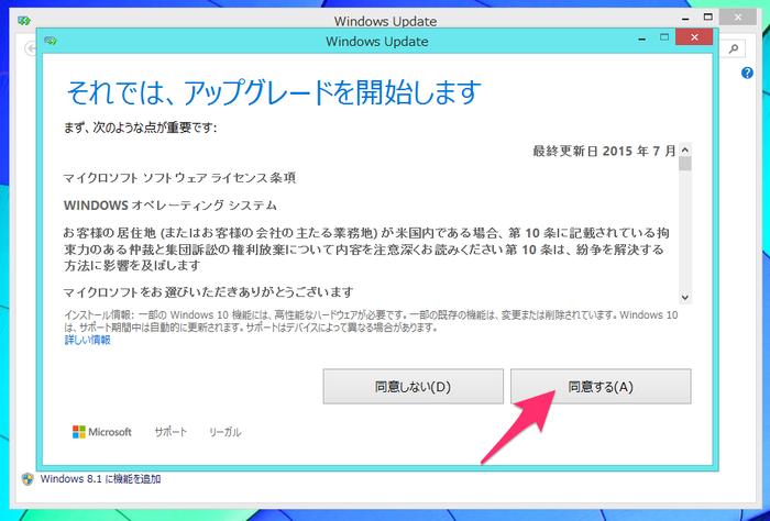 Windows10-02