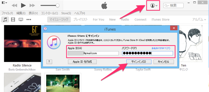 AndroidApple_Music同期02