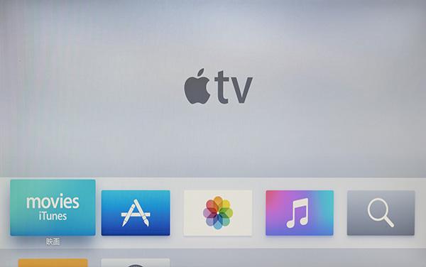 AppleTV_setup17a