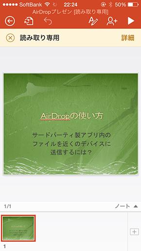 AirS05