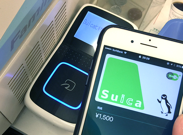 09_Suica_charge00a