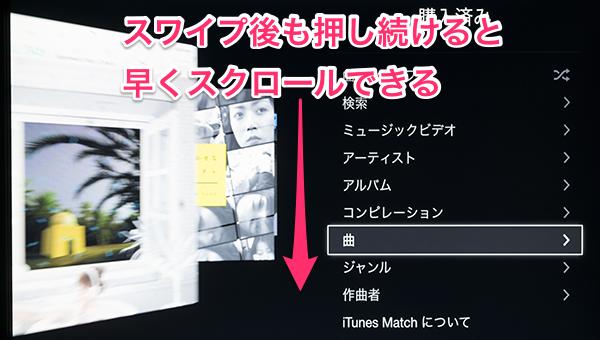 AppleWatchRemote19