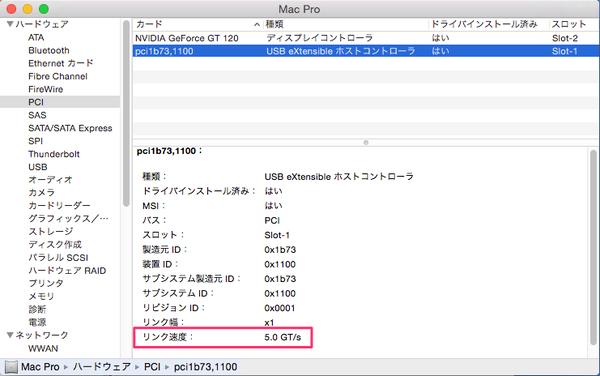 mac2008_08