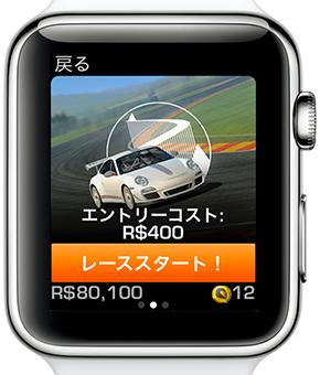 Watchapp10