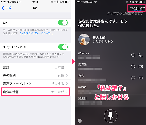 AppleWatchsirilearn01