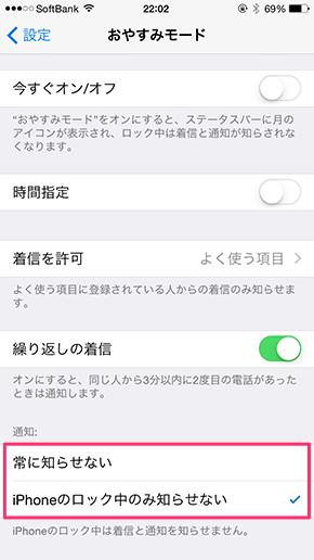 oyasumi07