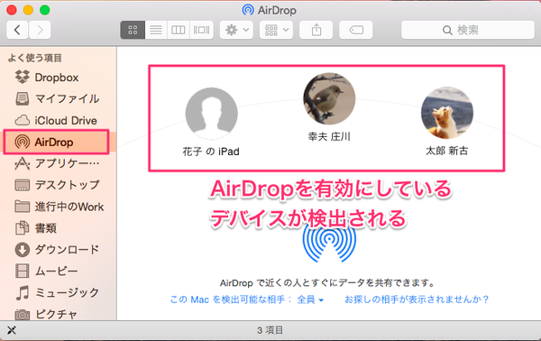 AirDropMac04