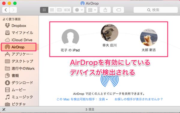 AirDropMac04