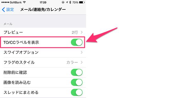 AppleWatchメール受信08
