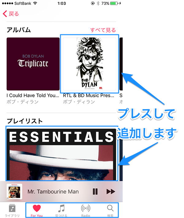 applemusic_library10