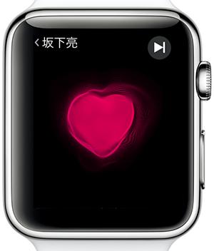 AppleWatchデジタルタッチ00