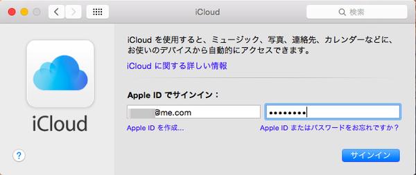 AirDropMac01