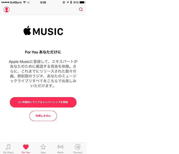 AppleWatchでAppleMusic00