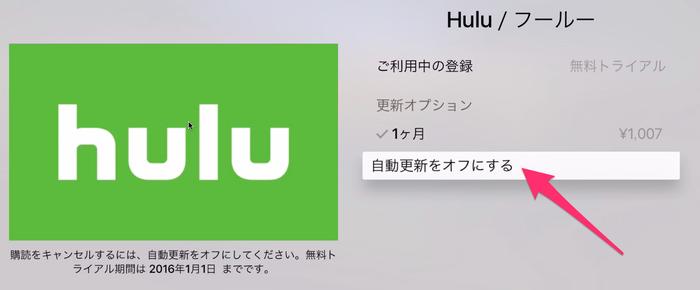 Hulu4_08