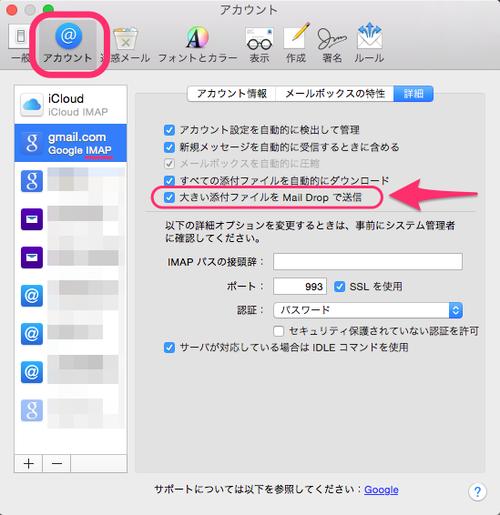 Maildrop02_03