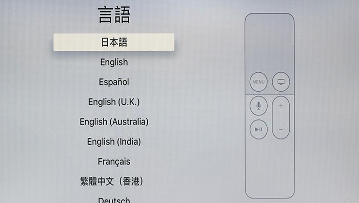 AppleTV_setup07