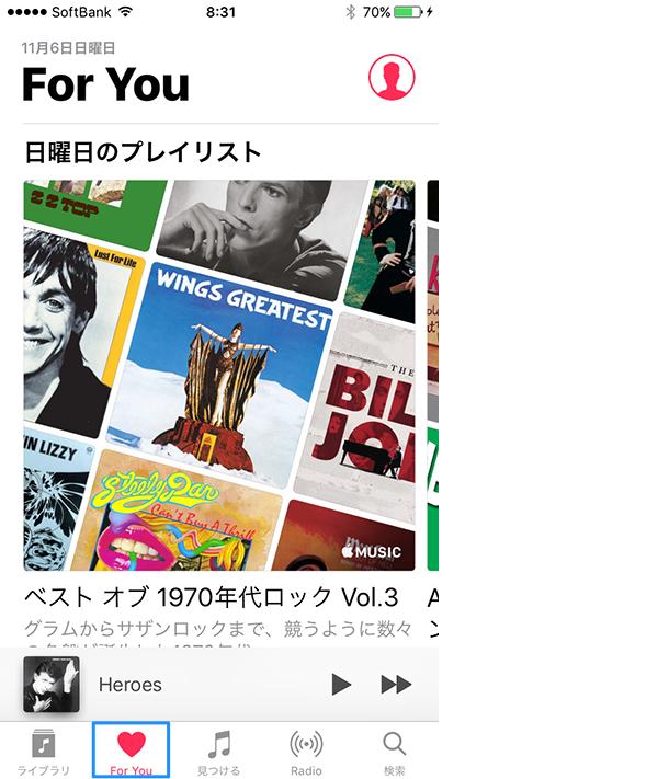 ios10_music02