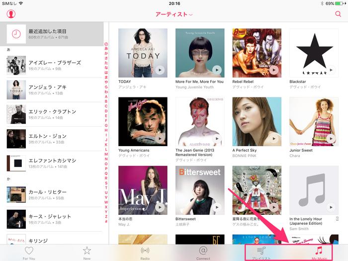 Apple_Music_Sync06
