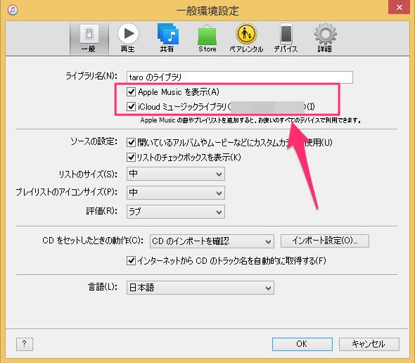 iCloudML07