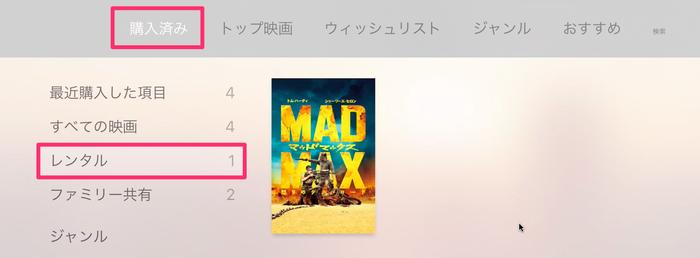 AppleTV映画06