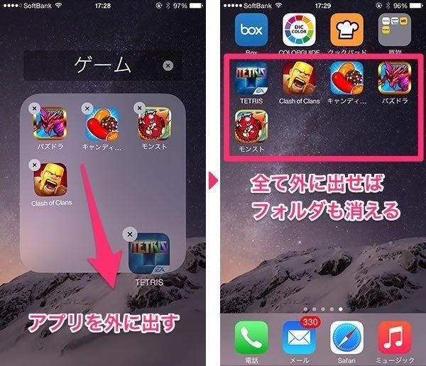 app010