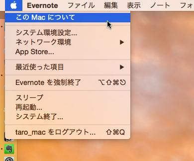 mac2008_07