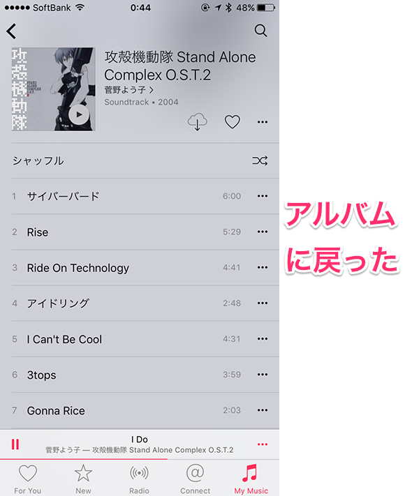 applemusic_album07